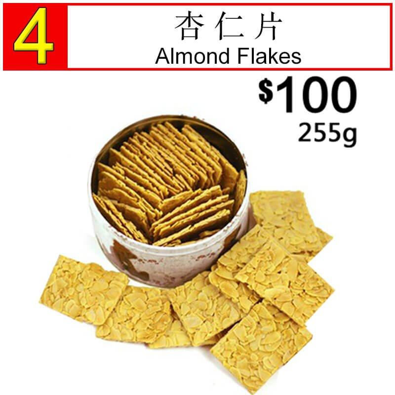 Almond Flakes 255g