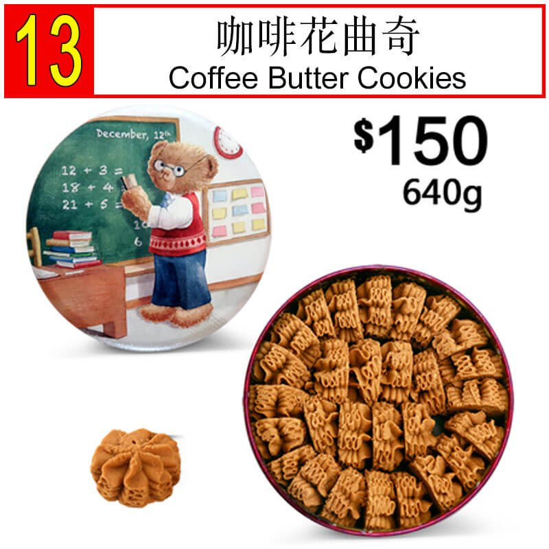 Coffee Flower 640g (L)