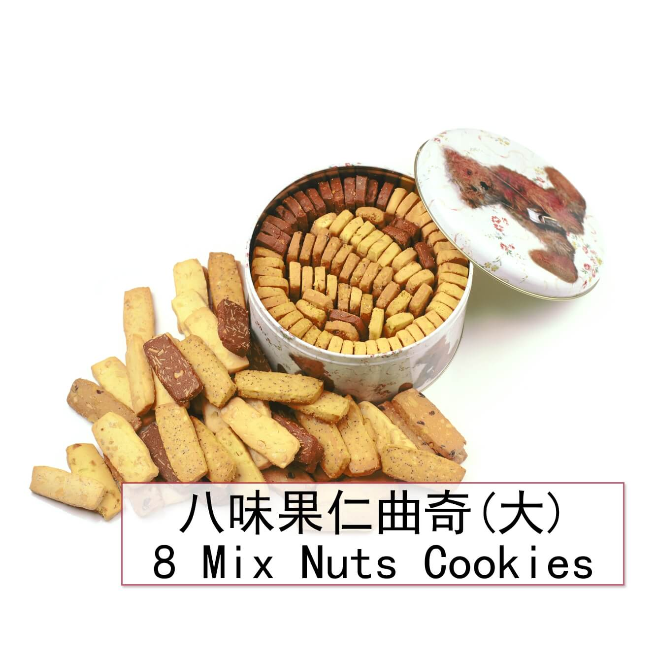 8Mix Nut Cookies Large