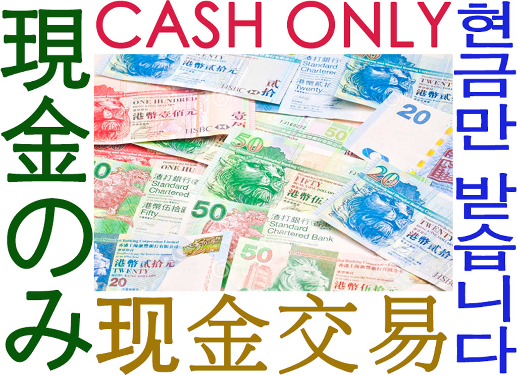 Jenny Bakery Accept CASH & Wechat Pay only