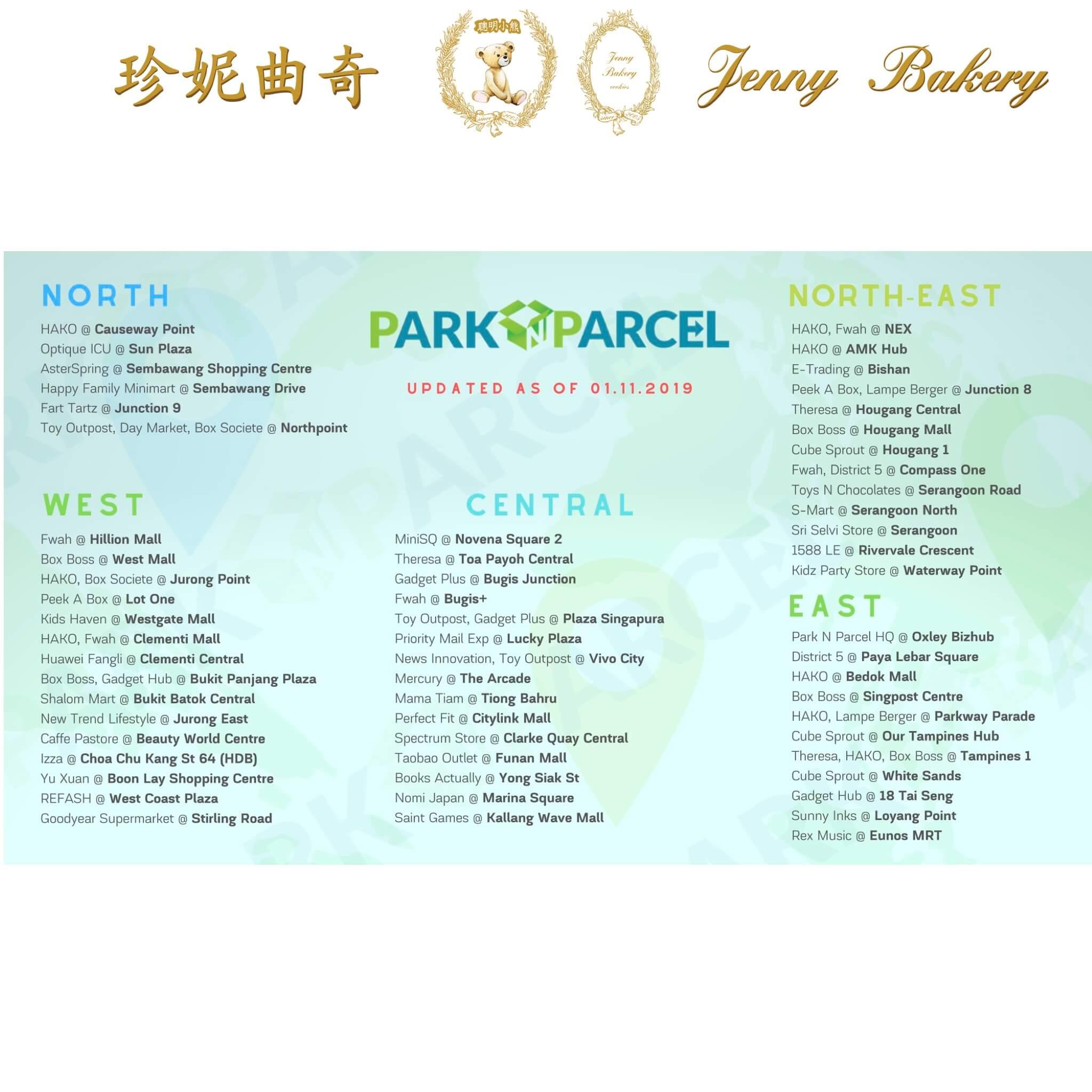 Jenny Bakery Singapore | ParknParcel $3 Service