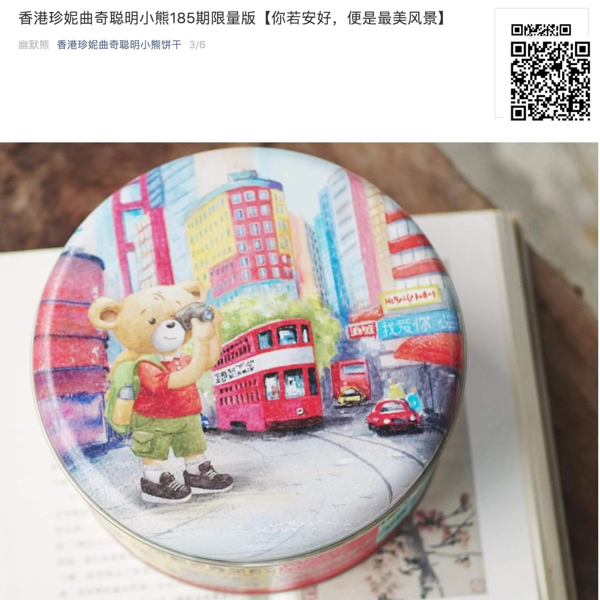 中国 (China) | 20200418 Google