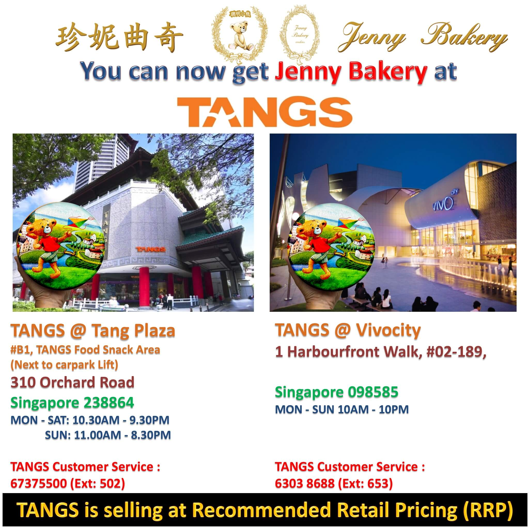 TANGS Orchard & Vivocity Selling Jenny Bakery Cookies