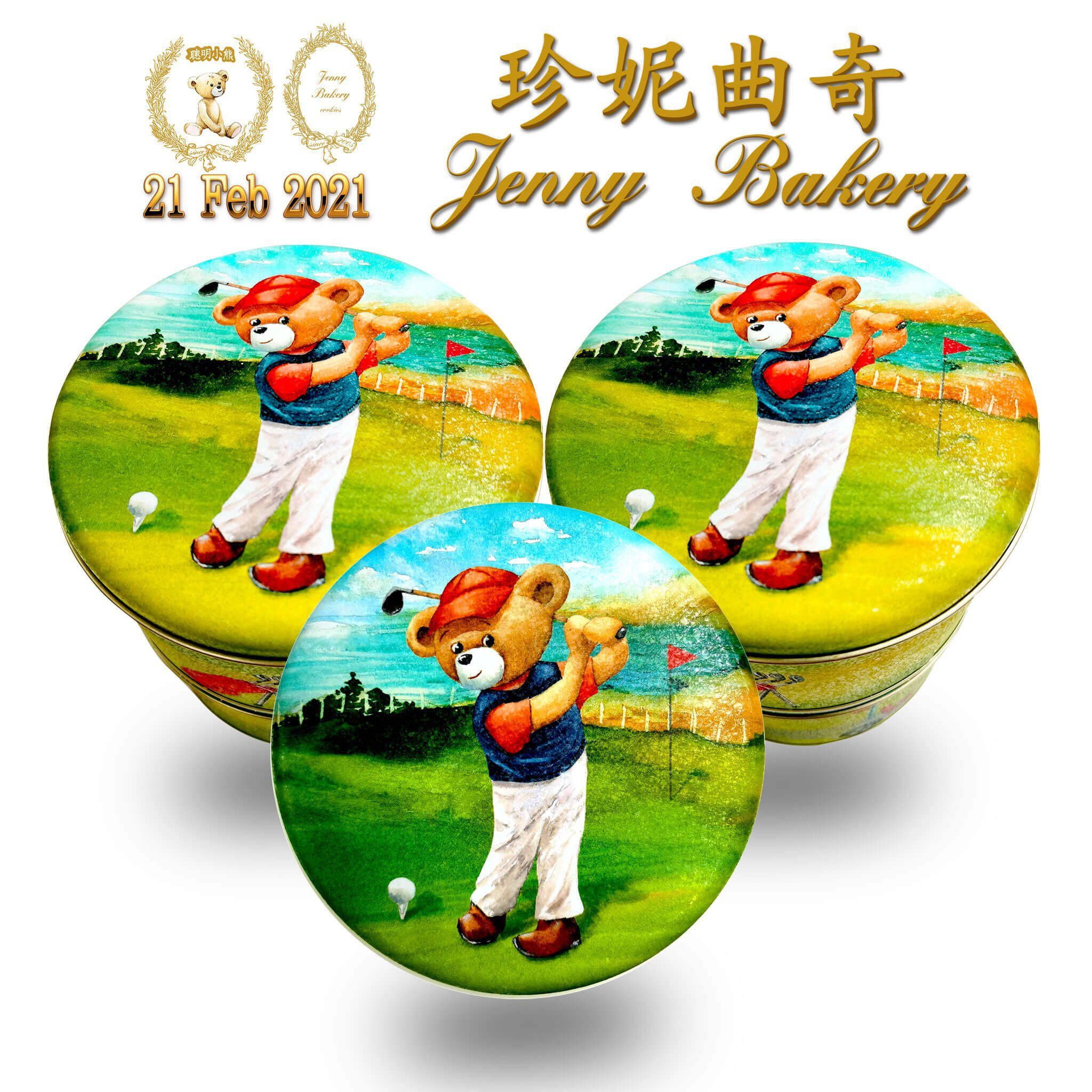 Golfing | Design20210221 Golf