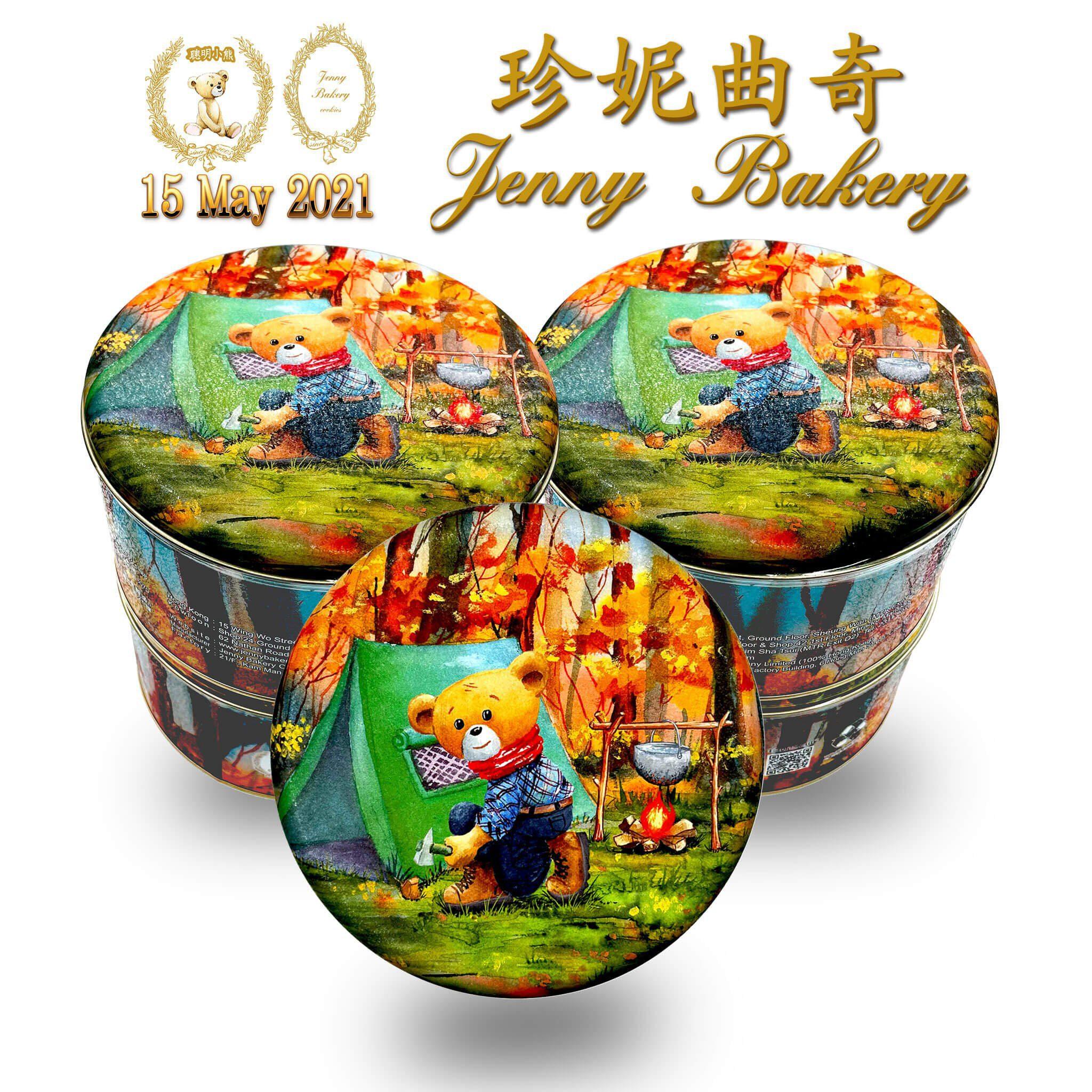 Jenny Bakery Hong Kong | Design20210518 Camping