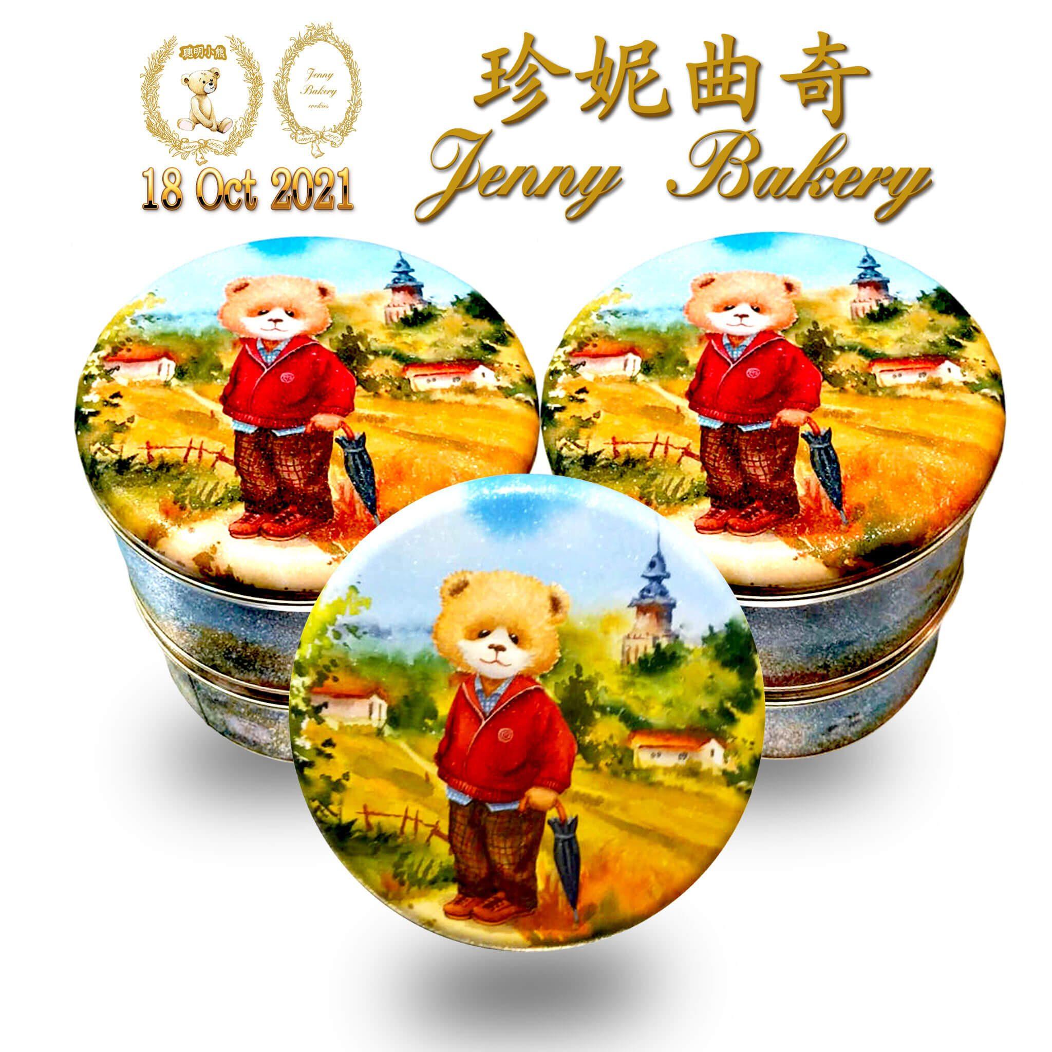 Jenny Bakery Hong Kong   Design20211018 Fashion Village