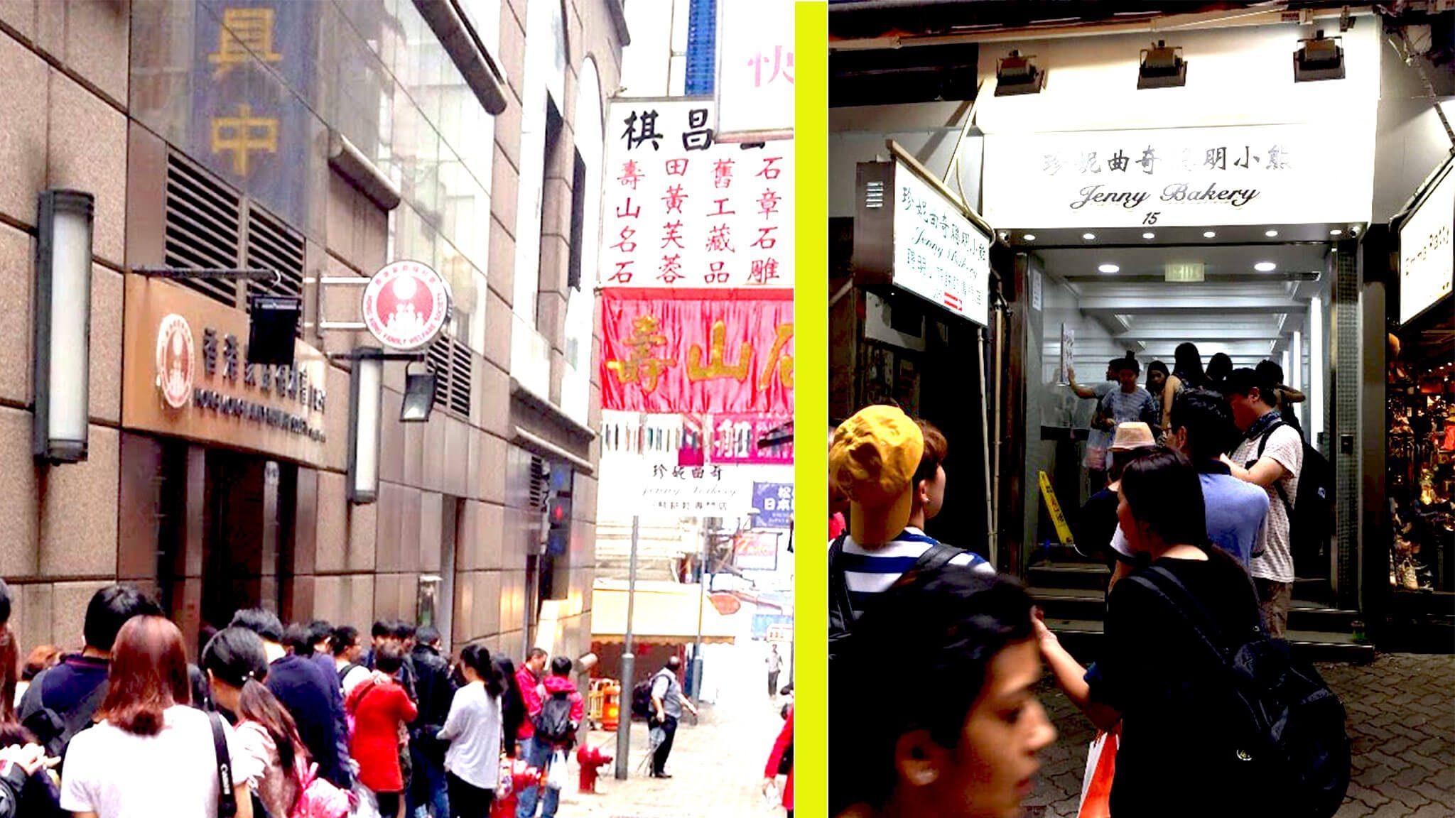 SHEUNG WAN (香港上環)