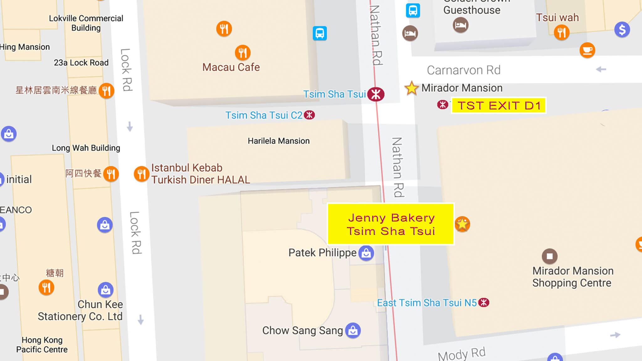 Hot to go to Jenny Bakery TSIM SHA TSUI (九龍尖沙咀)