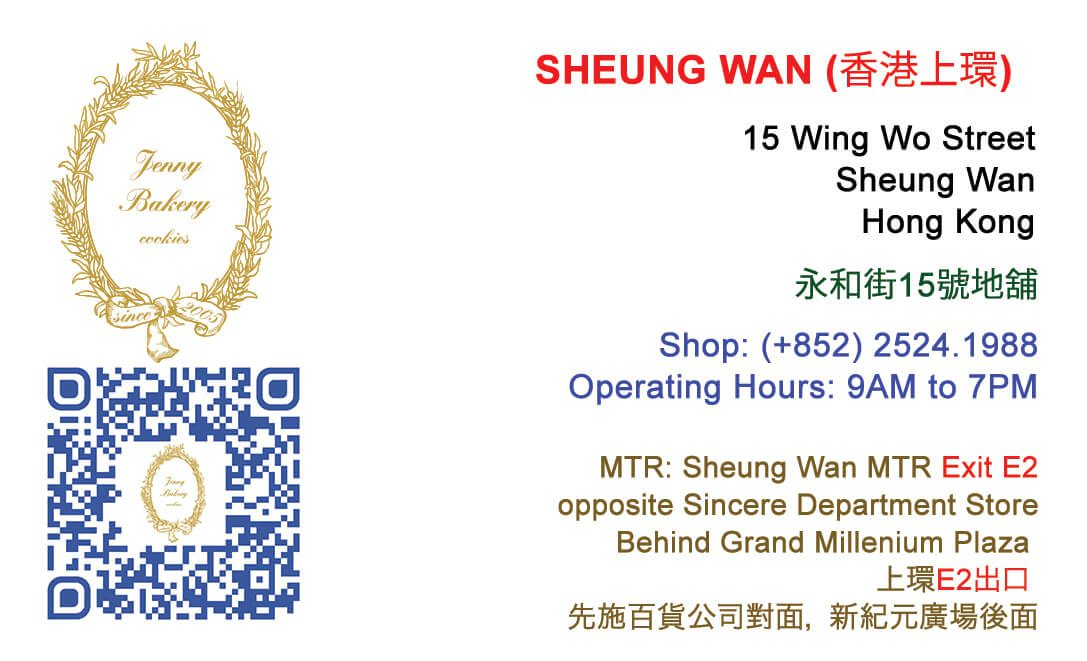 Digital Namecard Contact download to your Mobile Phone SHEUNG WAN (香港上環)