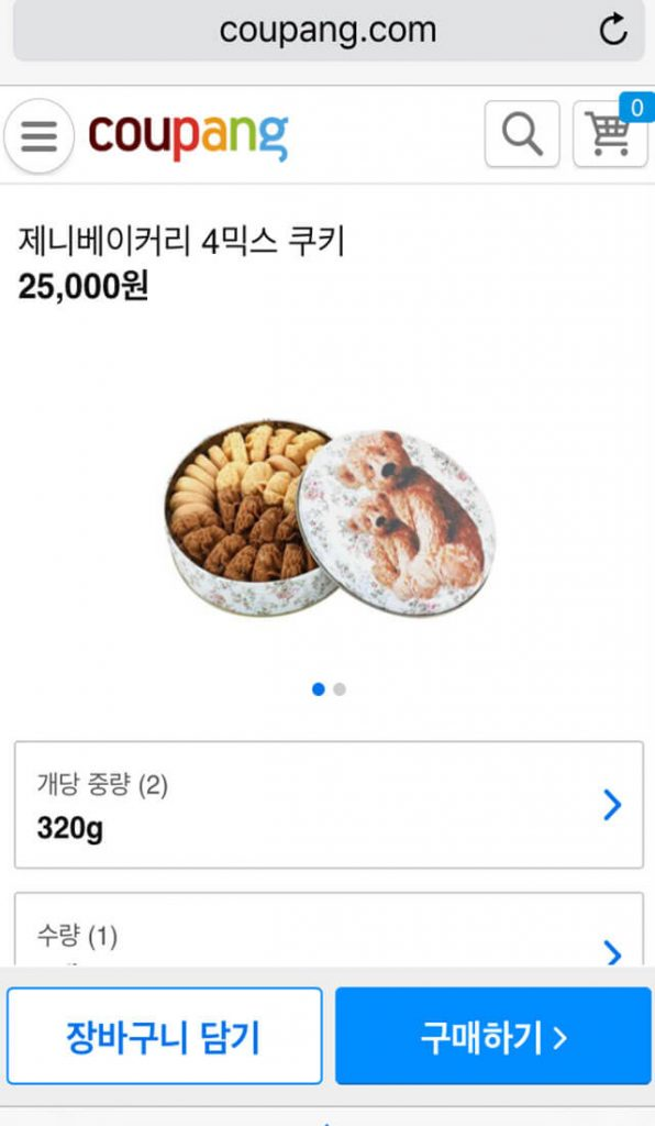 http://www.coupang.com/vp/products/3027407