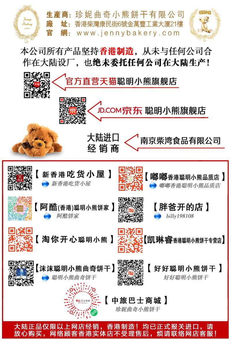 中国 (China) | Notice7A v4