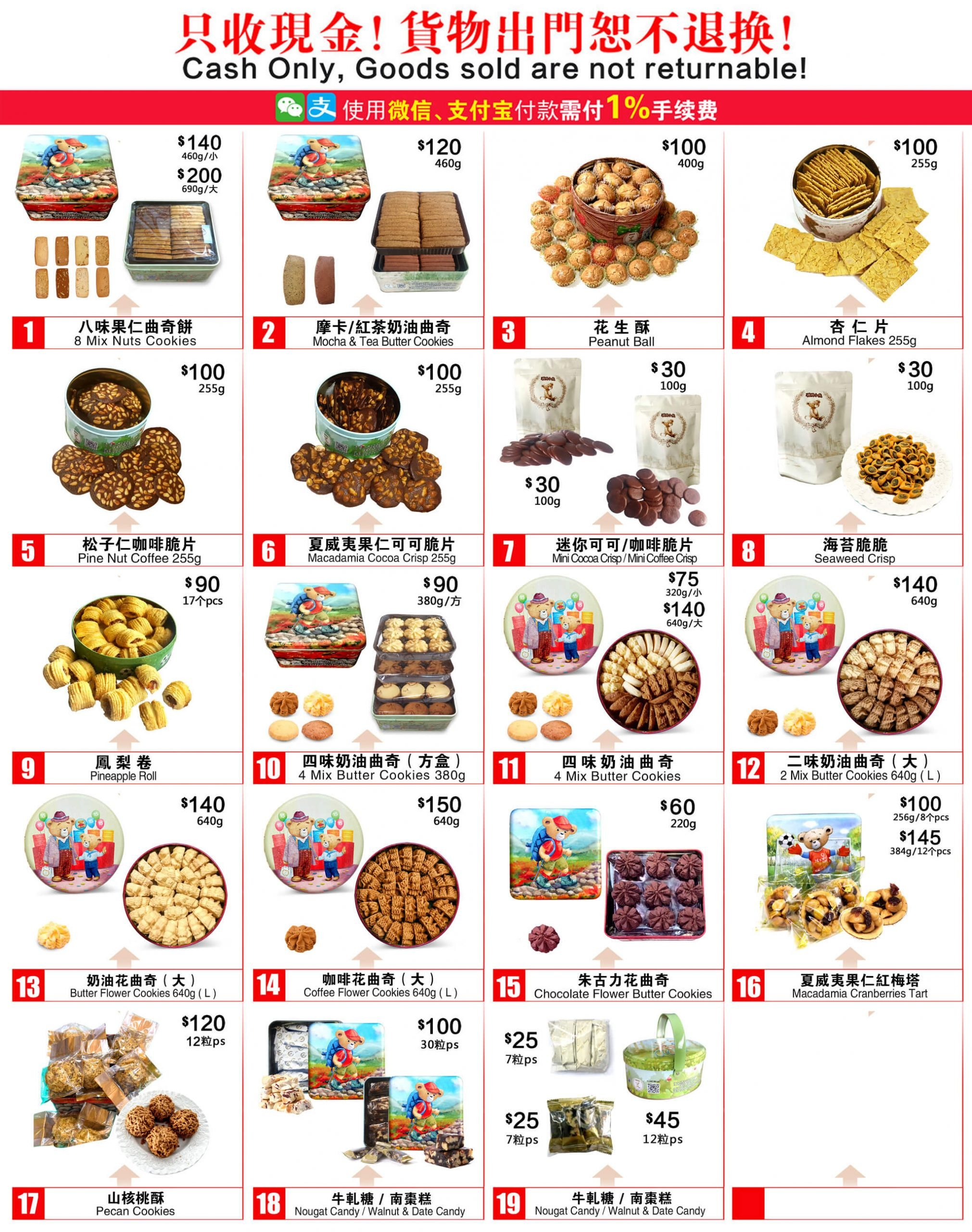 Jenny Bakery Catalog & Pricing in Hong Kong (Effective 1st Mar 2018)