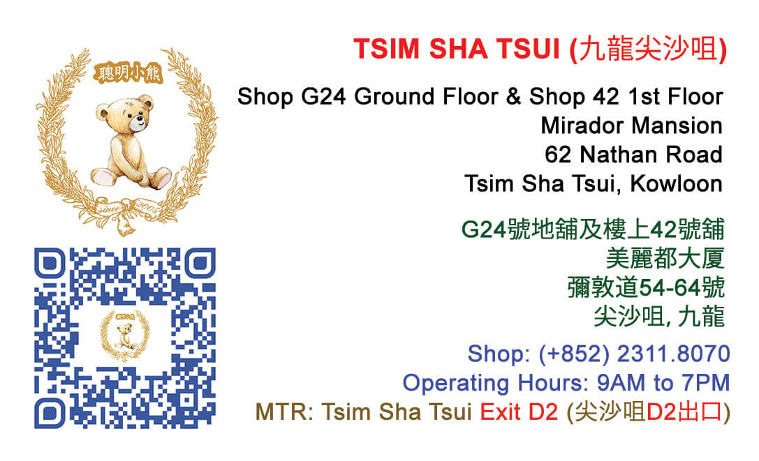 Digital Namecard Contact download to your Mobile Phone TSIM SHA TSUI (九龍尖沙咀)