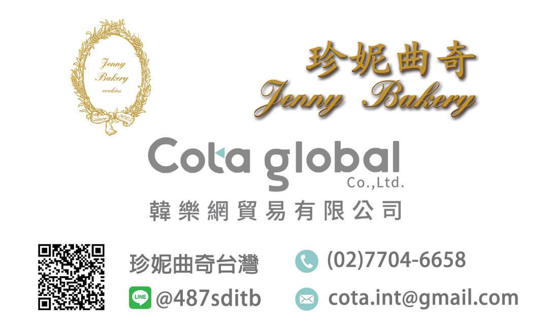 Taiwan | Taiwan Namecard2